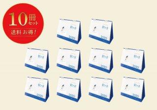 お得! 10冊セット 2020年 いやしの小鳥カレンダー(カワセミ ルリビタキ メジロ コルリ他)卓上