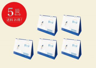 お得! 5冊セット 2020年 いやしの小鳥カレンダー(カワセミ ルリビタキ メジロ コルリ他)卓上