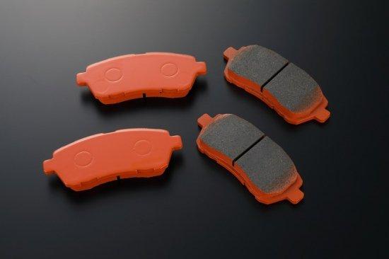 BBR Pad CircuitSpec Rear