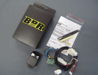 BBR Auto Mirror Kit