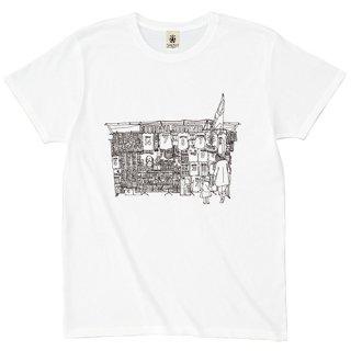 Football Souvenir - white