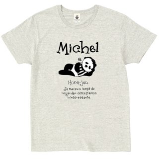 Michel Panda - oatmeal
