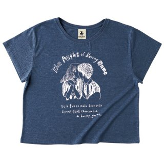 The Night Of Boring Game - dolman heather navy