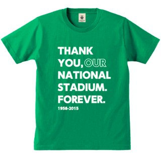 Our National Stadium Forever - green