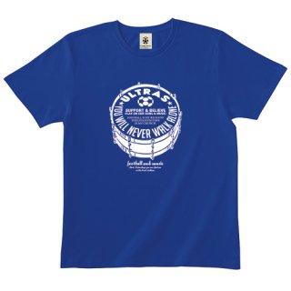Ultras Snare Drum - royal blue