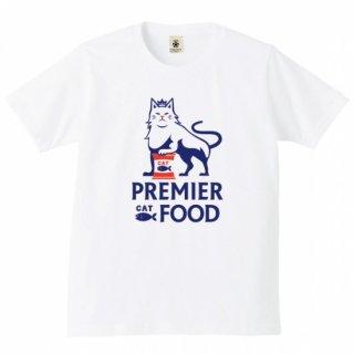 Premier Cat Food - white