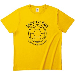 Move A Ball - dahlia yellow