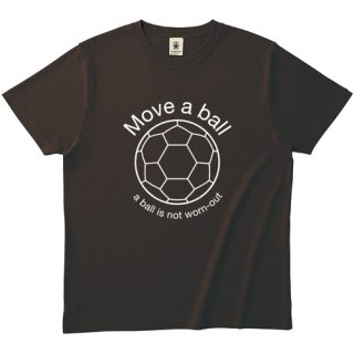 Move A Ball - brown