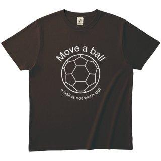 Move A Ball - brown