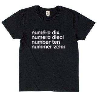 Respect Number Ten - black