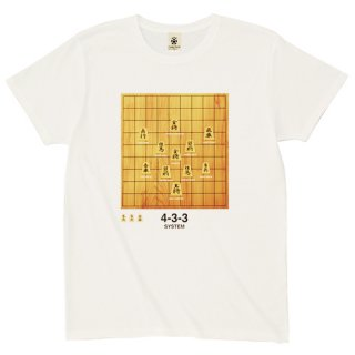Shogi 4-3-3 - off white