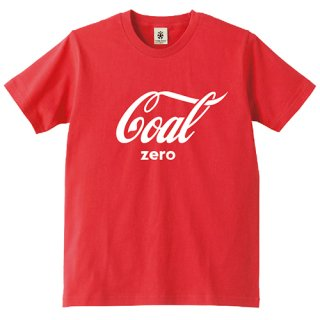Goal Zero - french red