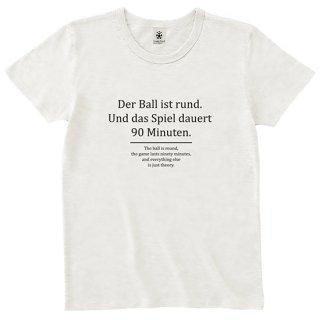 Der Ball ist rund - off white