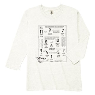 Formation Impressionism 4-3-3 3/4 - off white