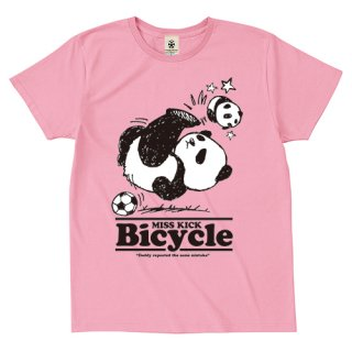 Miss Kick Bicycle - calm pink