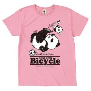 Miss Kick Bicycle - calm pink