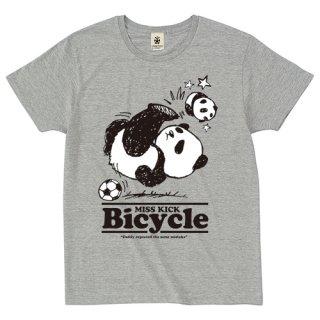 Miss Kick Bicycle - mokugray