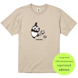 Panda's Miss Kick - white