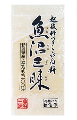 越後杵つきこがね餅「白餅」450g(9切)