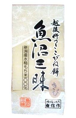 越後杵つきこがね餅「きび餅」450g(9切)
