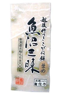 越後杵つきこがね餅「豆餅(青豆)」450g(9切)