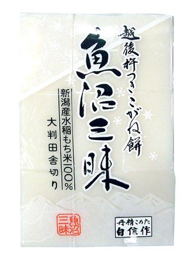 越後杵つきこがね餅「1升餅」1.85kg(大判27切)