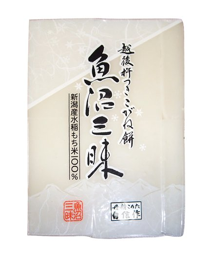 越後杵つきこがね餅「5合餅」750g(大判14切)
