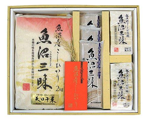 魚沼三昧(米・そば・餅)天日干米2kg×1 越後そば200g×3束 こがね餅×2個