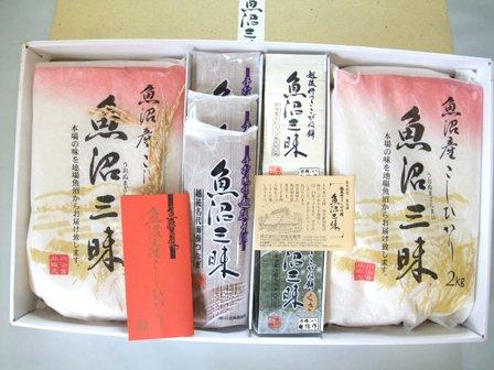 魚沼三昧(米・そば・餅)和紙包装2kg×2 越後そば200g×3束 こがね餅×2個