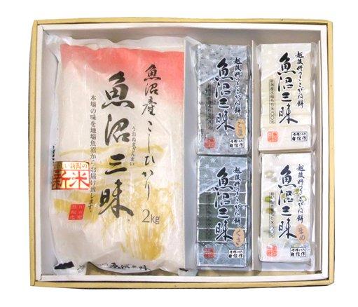魚沼三昧(米・餅)和紙包装2kg×1 こがね餅×4個