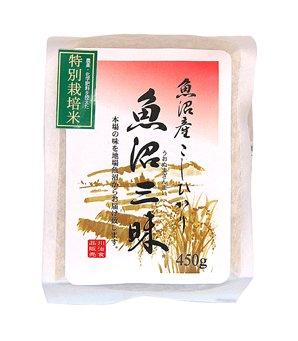 真空3合パック「魚沼産コシヒカリ 特別栽培米」450g