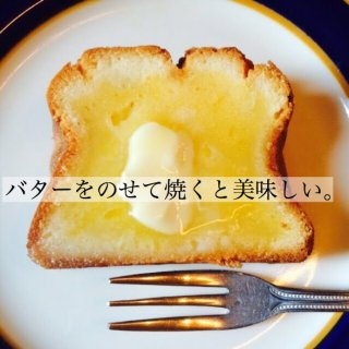 チーズパウンドケーキ・プレーン