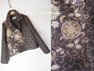 西陣 弥栄織物 袋帯から 高級感漂う ジャケット ダークブラウン系 11号 M