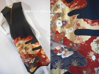 上質 未仕立て 黒留袖から 着物風 ロングワンピース & ショール 綺麗なライン 裏地付き 鳥 菊 11号〜13号 M〜L