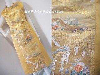 西陣織 袋帯 からかみ箔 シンプルなロング ドレス ワンピース ベージュ系 金色系 11号 M