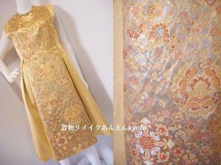 西陣織 豪華 ふくれ織 袋帯 流行ワンピース ゴールドベージュ系 金色 花紋 蝶 11号 M