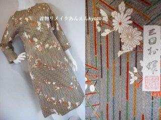 三田村 環 落款入り 小紋 ワンピース グレー系 多彩な色合い 花柄 5号〜7号 S
