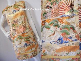 西陣織 レトロ 豪華 丸帯 大島織 ワンピース 綺麗なライン 金 生成 9号 M