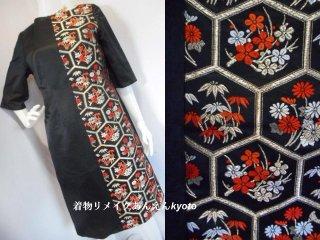 西陣織 袋帯 ワンピース 黒金 梅 菊 竹 綺麗なライン 七分袖 11号 M