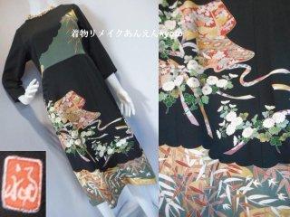落款入り 刺繍 黒留袖から 切り替え ワンピース 梅 菊 着物 牡丹 紅葉 9号〜11号 M