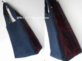 紬 名古屋帯から  お洒落なシンプル ショルダー トートバッグ マグネット式 紺系 赤系 H20
