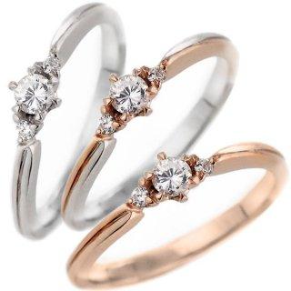 婚約指輪 エンゲージリング ダイヤモンド ダイヤ プラチナ K18ピンクゴールド 選べる3type リング コンビ プロポーズ プレゼント 【刻印無料】
