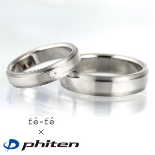 ファイテン Phiten チタン ダイヤモンド リング チタンリング ペアリング