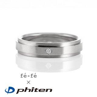 ファイテン Phiten チタン ダイヤモンド リング チタンリング レディース