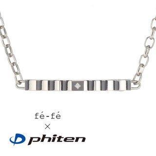 ファイテン Phiten チタン ブレスレット レディース