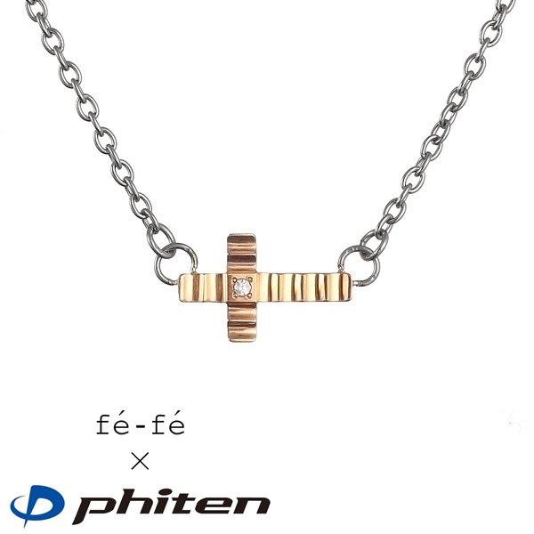 c8fdad3f641f22 ファイテン Phiten チタン ペンダント ネックレス チタンペンダント ネックレス レディース