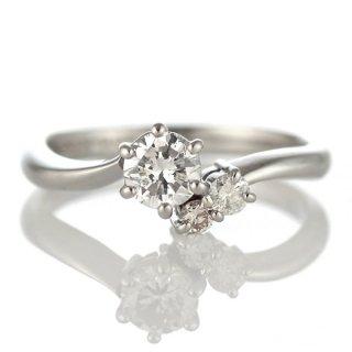 婚約指輪 エンゲージリング プラチナ ピンクダイヤモンド ダイヤモンド リング 【刻印無料】【鑑別書付】
