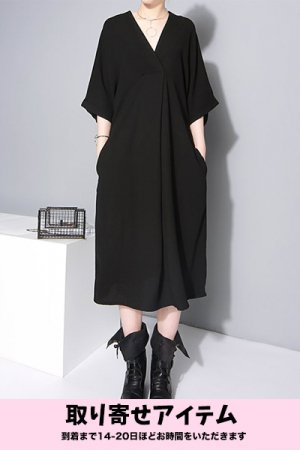 <img class='new_mark_img1' src='https://img.shop-pro.jp/img/new/icons32.gif' style='border:none;display:inline;margin:0px;padding:0px;width:auto;' />【予約】Simple V-Neck Long Dress (Black)