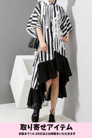 【予約】Stripe Big Frill Long S/S Shirt Dress