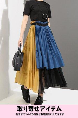 【予約】Autumn Color Chiffon 2way Frill Skirt